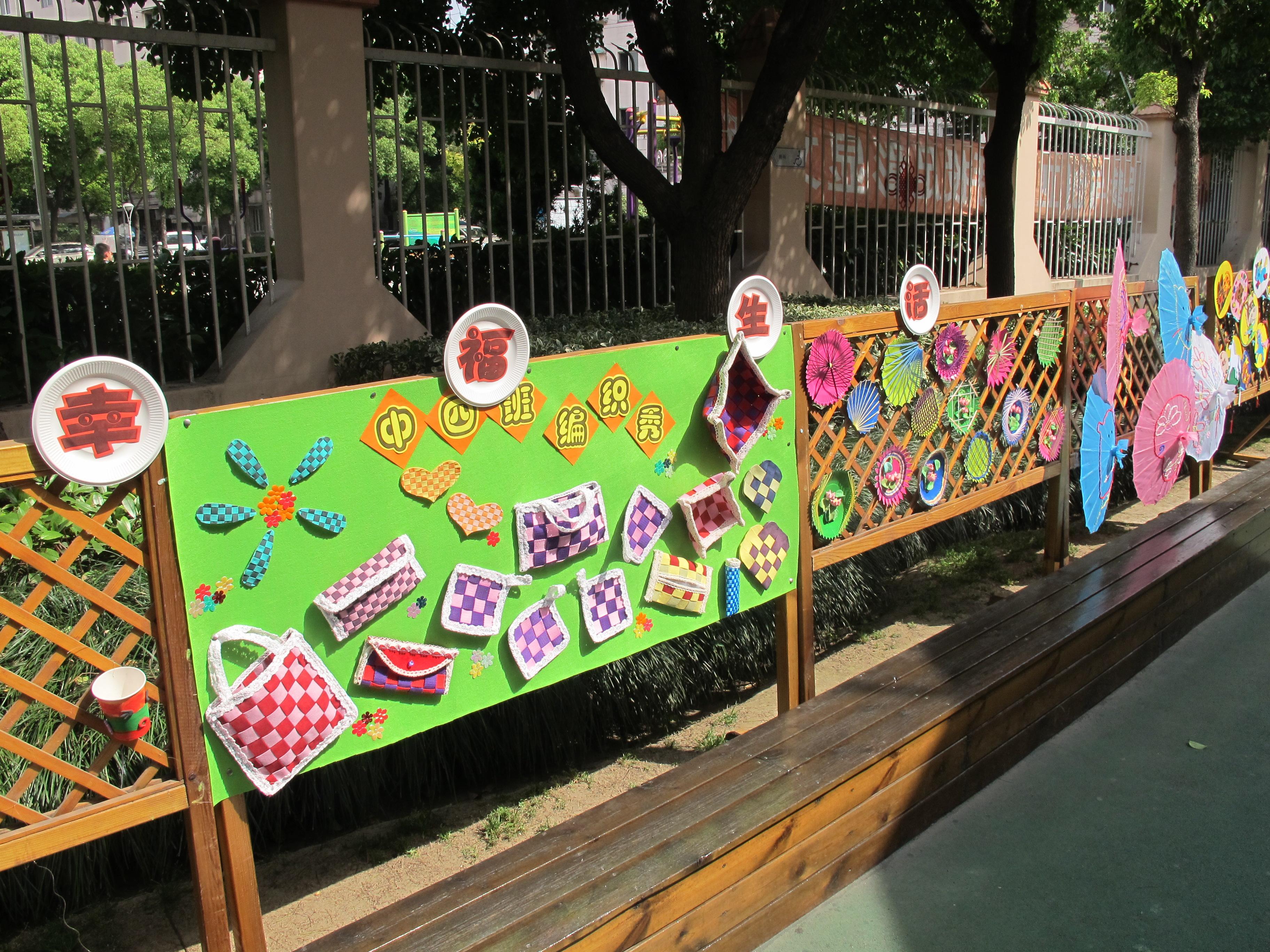 首页- 上海市普陀区长征中心幼儿园